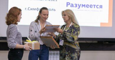 Симферополь принял всероссий кейс-чемпионат по управлению НКО «Разумеется»